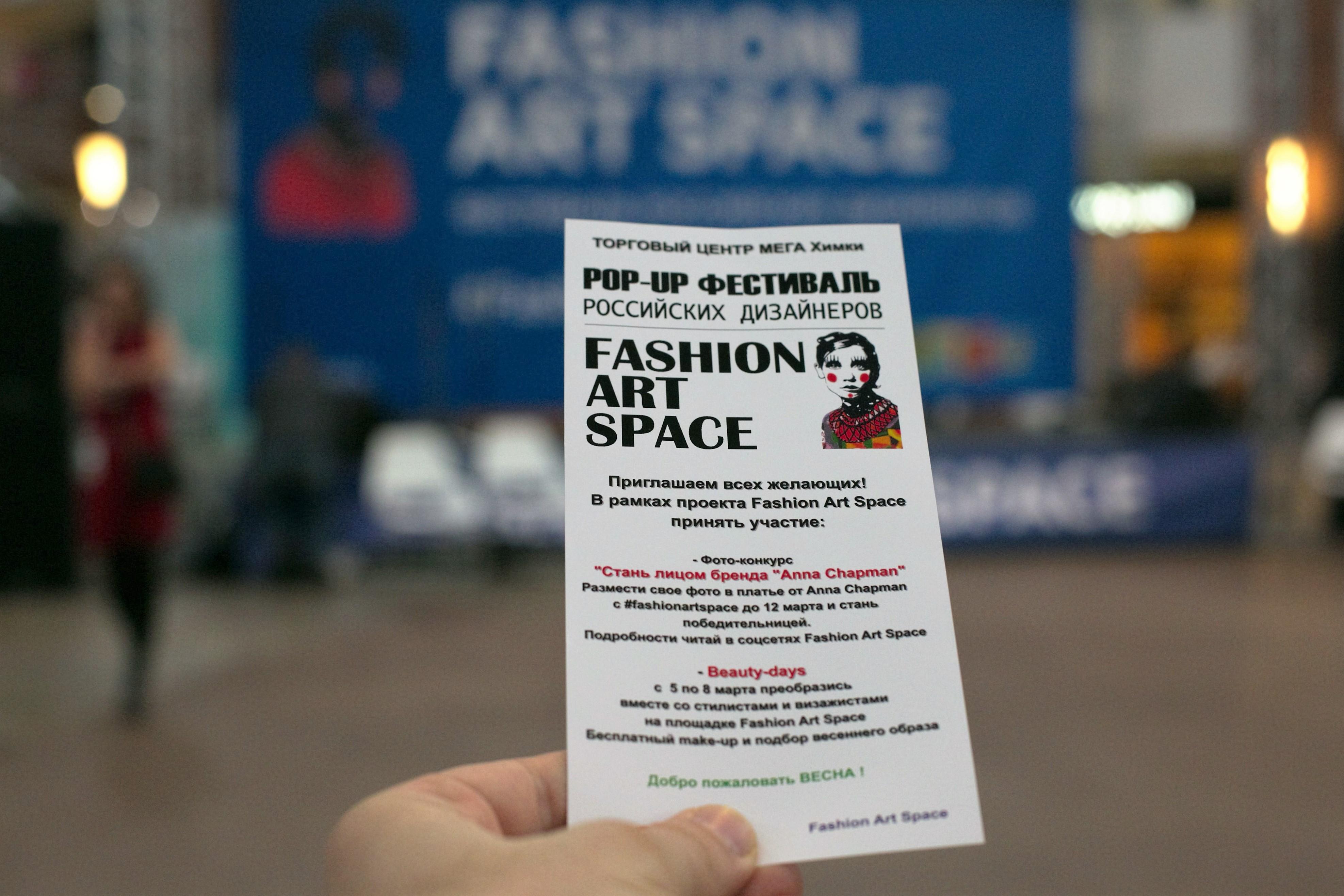 Fashion Art Space (5)