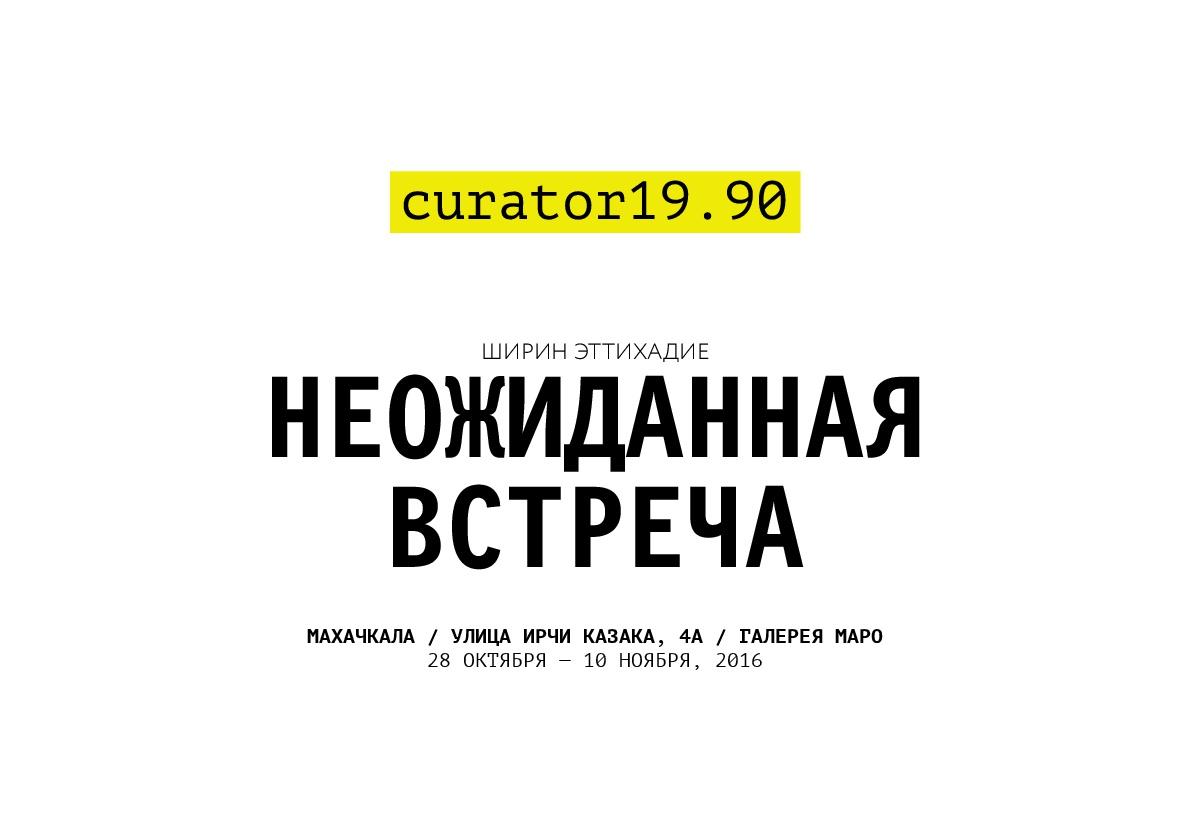 mahachkala-001