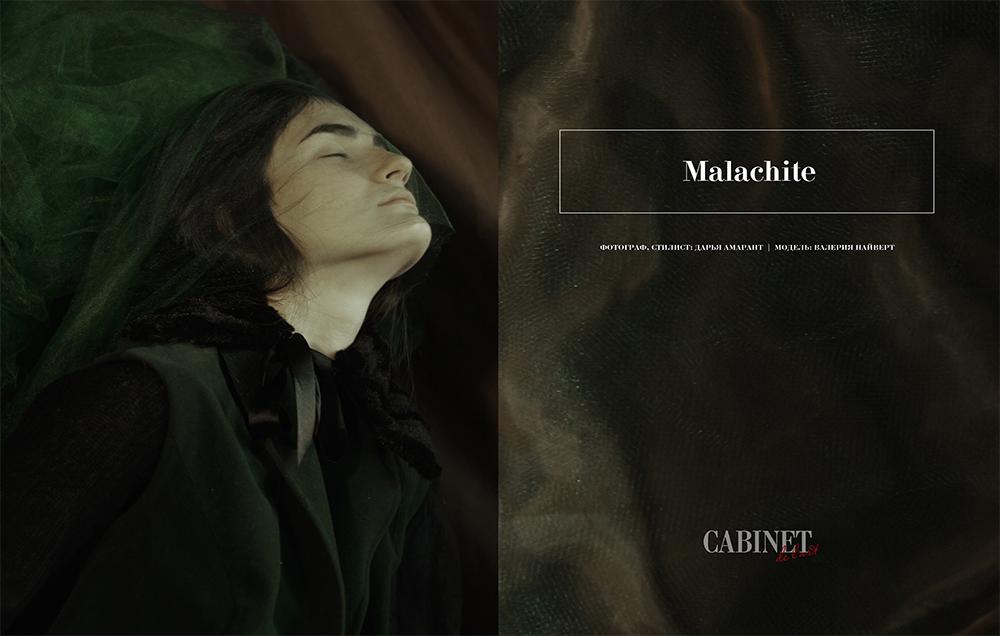 Malachite-1