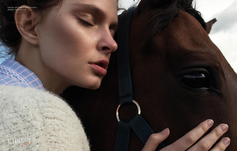 Блузка: by Mariana Zhuravleva Кофта: Feel the One