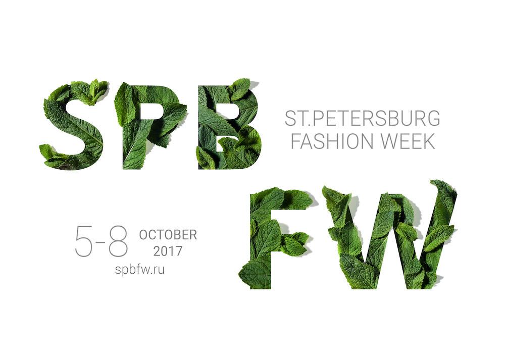 SPBFW SS'18