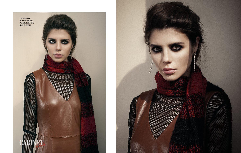 Топ: Monki, платье: Z&Zoe, шарф: Oasis