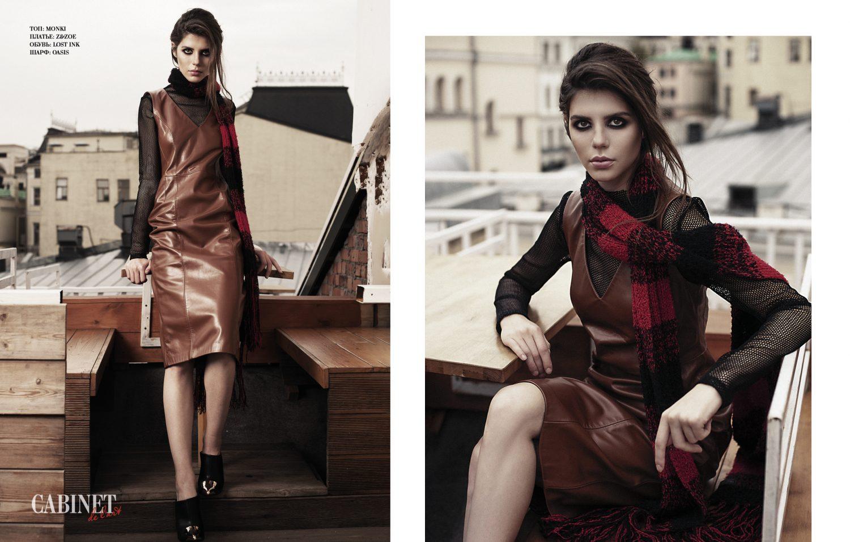 Топ: Monki, платье: Z&Zoe, обувь: Lost Ink, шарф: Oasis