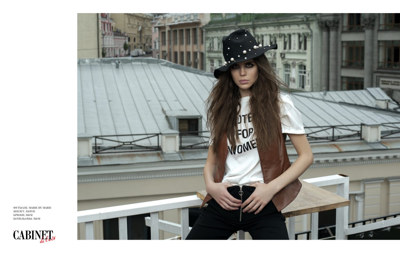 Шляпа: Rosegal, футболка: Marie By Marie, жилет: Z&Zoe, брюки: H&M