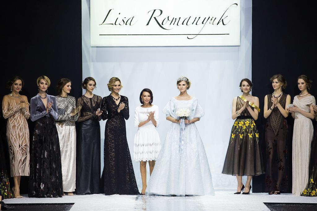 Lisa Romanyuk_Vemina