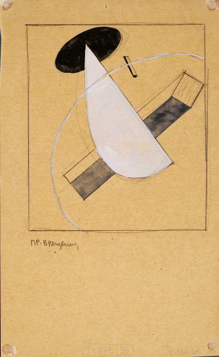 «Проун вращения». Около 1920. Графитный карандаш, тушь, гуашь. 18,3 х 11,4; 10,6 х 9,2.