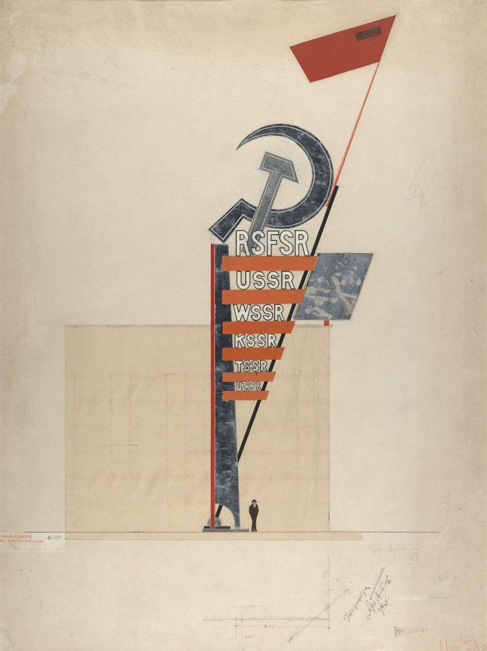 Флаговый штандарт советского павильона выставки «Пресса» в Кельне. Вид от Рейна. 1928. Картон, тушь, гуашь, коллаж (наклейки из цветной бумаги). 70,8 х 52,8.