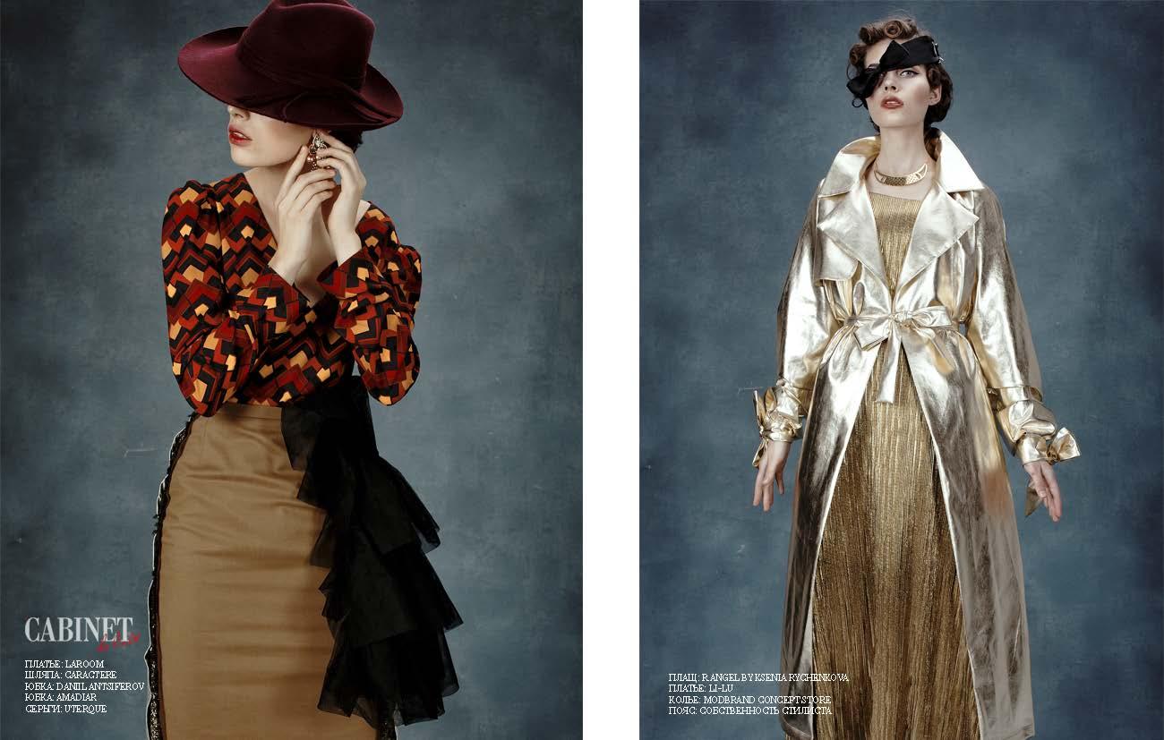 Слева: Платье Laroom, шляпа Caractere, юбка DANIIL ANTSIFEROV, юбка AMADIAR, серьги Uterque. Справа: плащ R.angel By Ksenia Rychenkova, платье Li-Lu, колье Modbrand Concept Store, пояс - собственность стилиста.