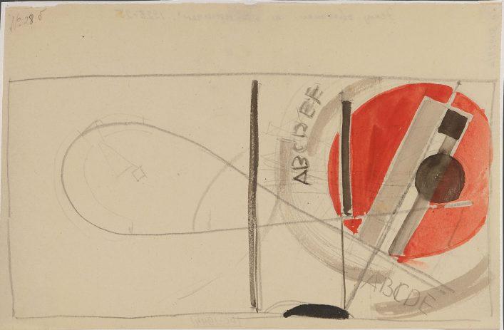 Обложка Журнала «Wendingen». Эскиз. Ва¬риант. 1922.Калька, черный карандаш, гуашь, тушь. 15,2 х 23.