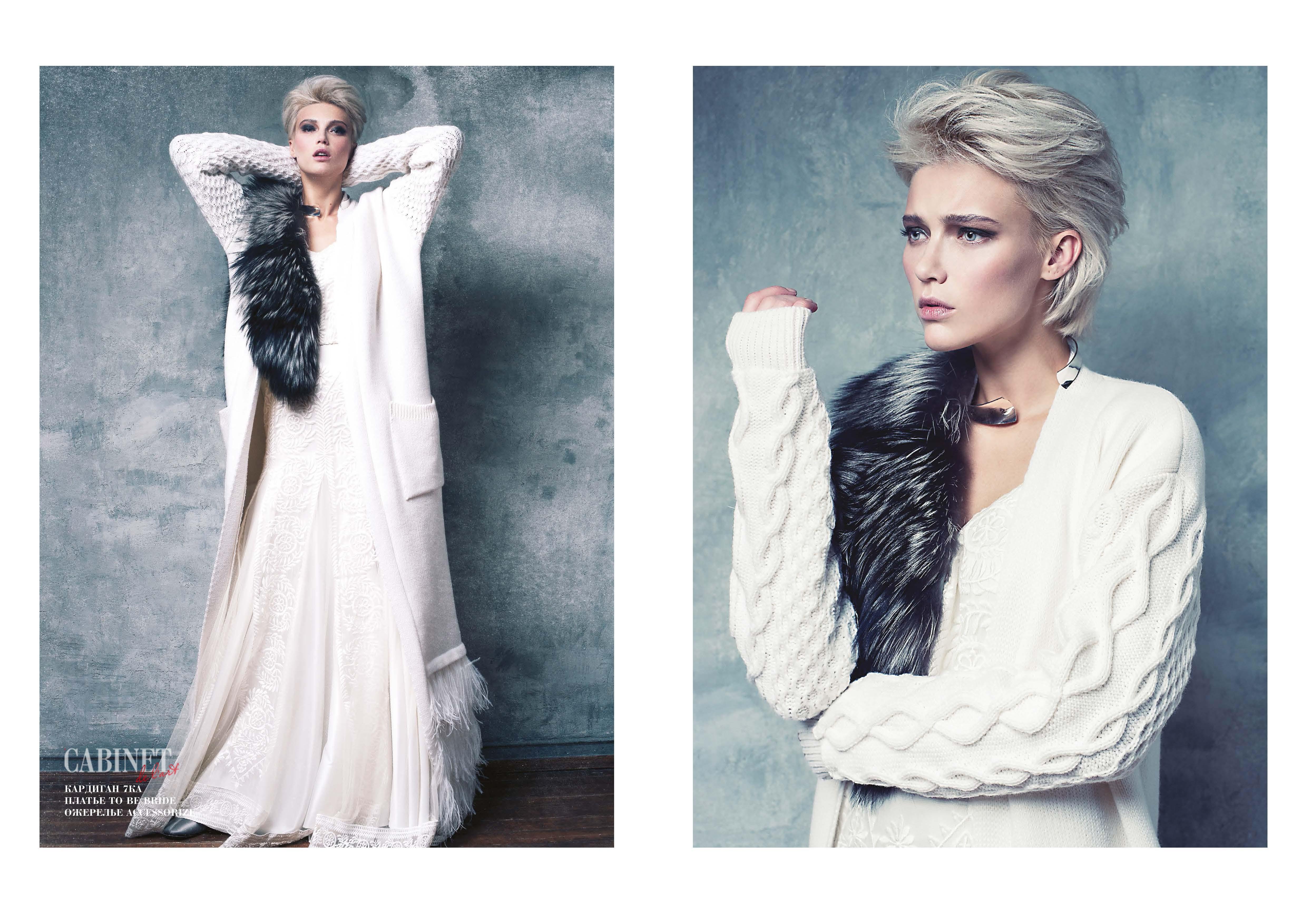 Кардиган 7КА, платье To Be Bride, ожерелье Accessorize.