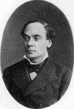 С. В. Шумский