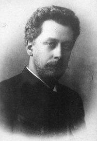 А. П. Ленский