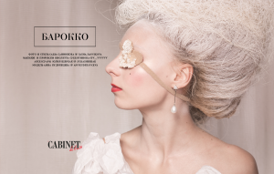 barocco-cover