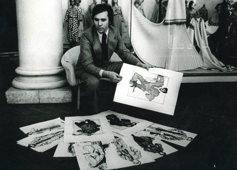 Общесоюзный дом моделей одежды, 1976 г.