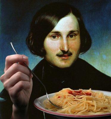 Коронное блюдо Гоголя