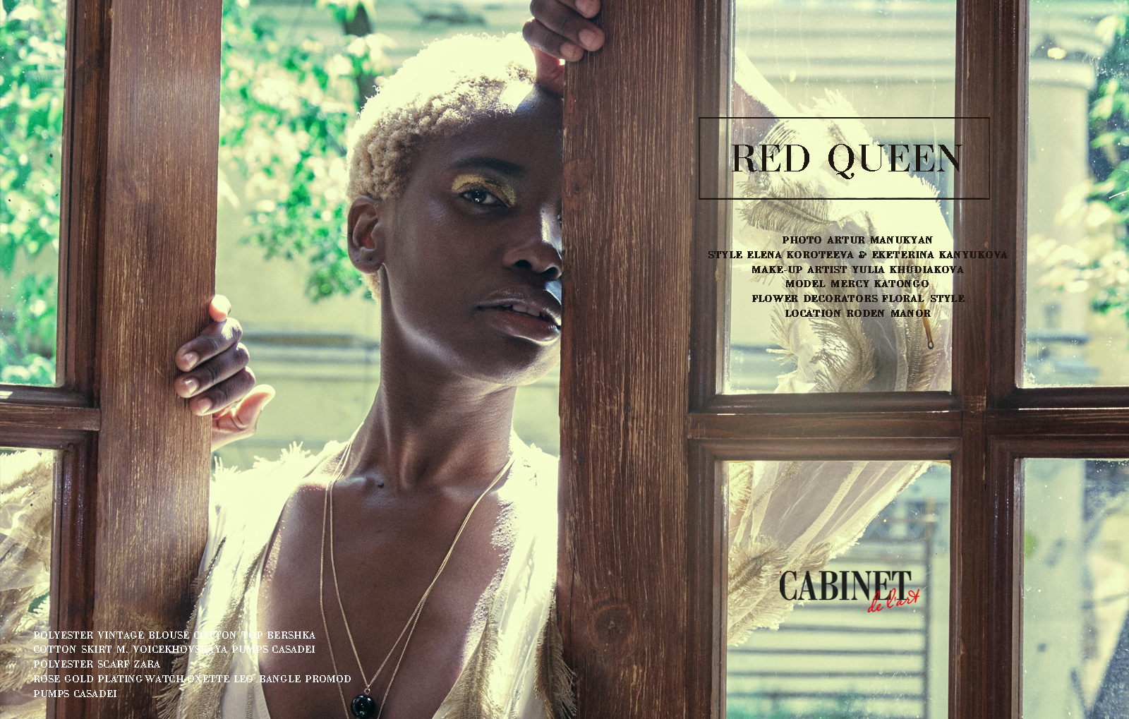 red qeen -cover