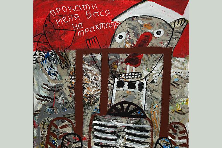 Galereya-ArtStory-Oleg-Lang-in-1