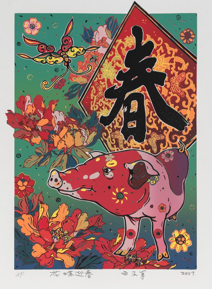 Восточный календарь Тхень Вень Би Бабочки встречают весну