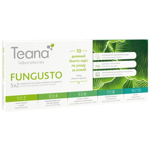 Бьюти-курс Fungusto