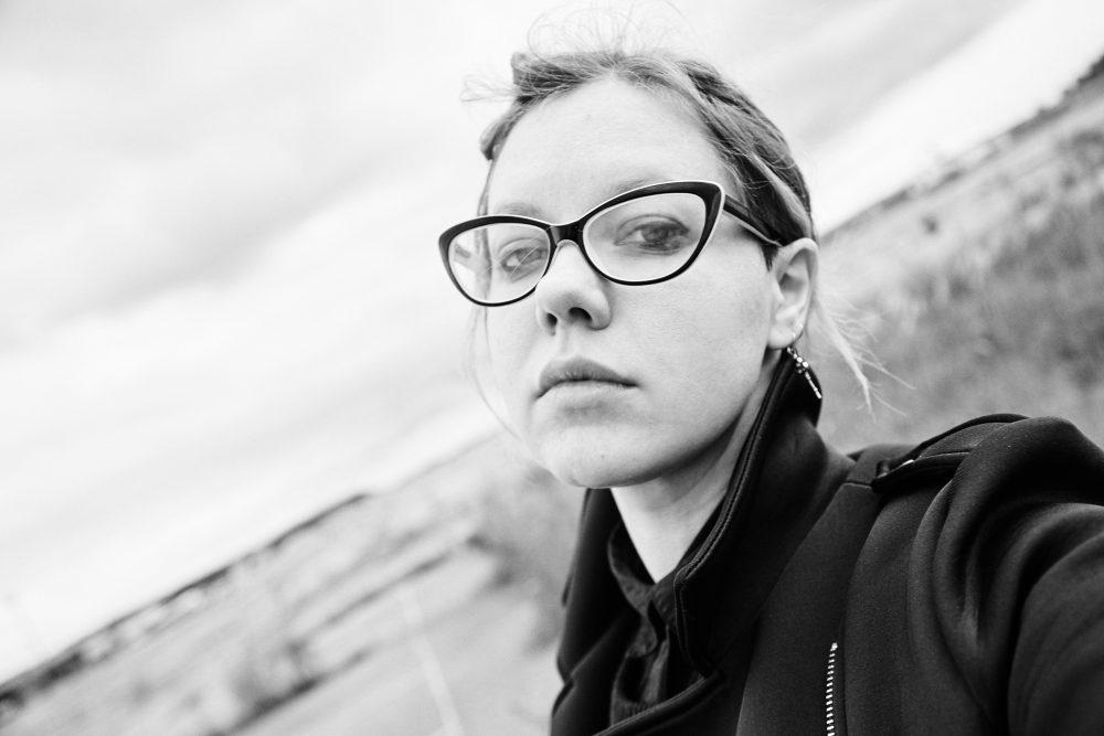 Илона Вереск. Фотограф обложски