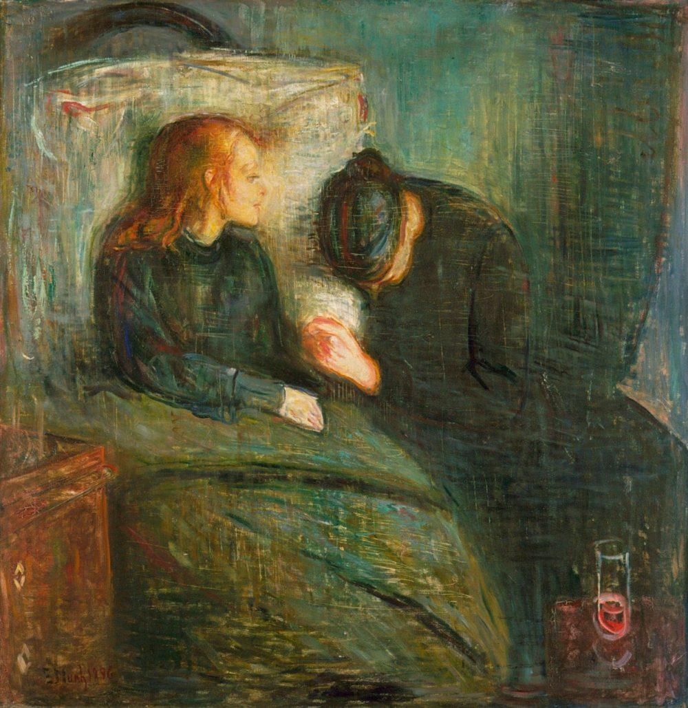больная девочка 1886