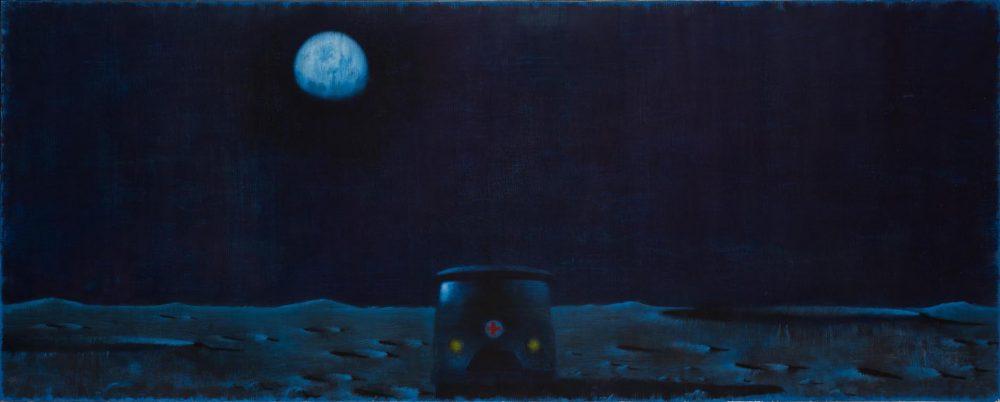 Из серии Н Е О Н На Луне 2013 Холст, акрил, уголь 100 × 255 см