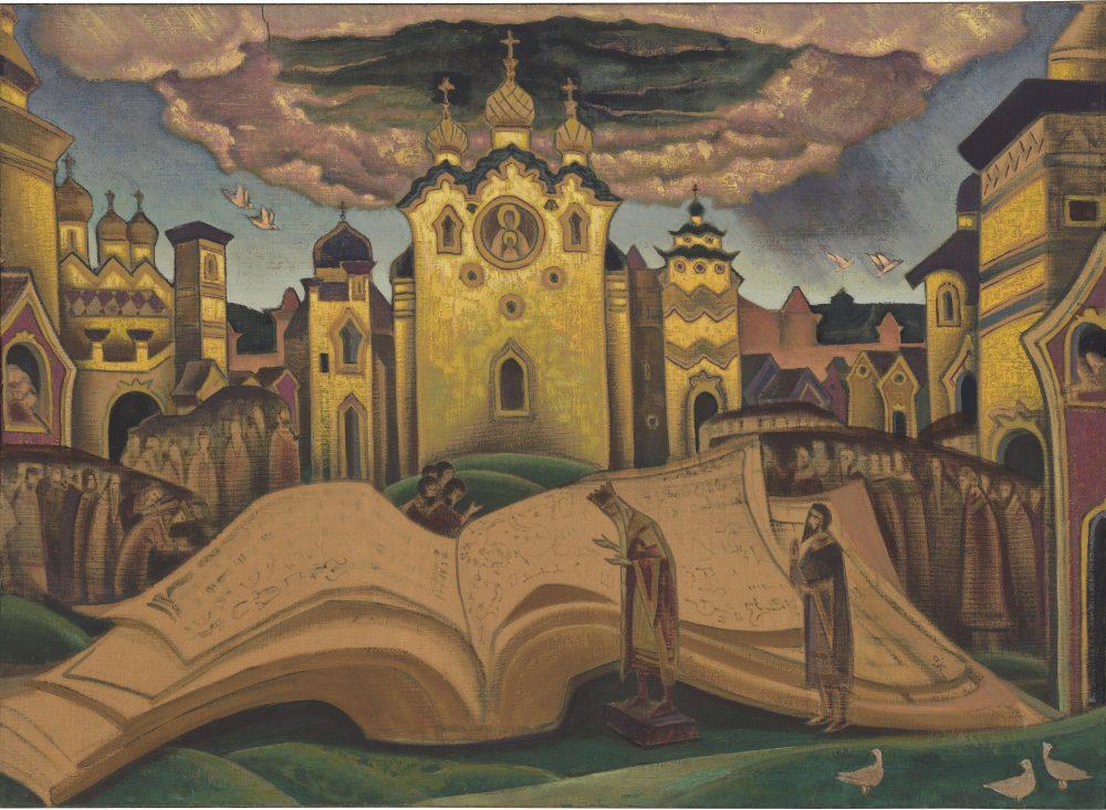 Книга Голубиная
