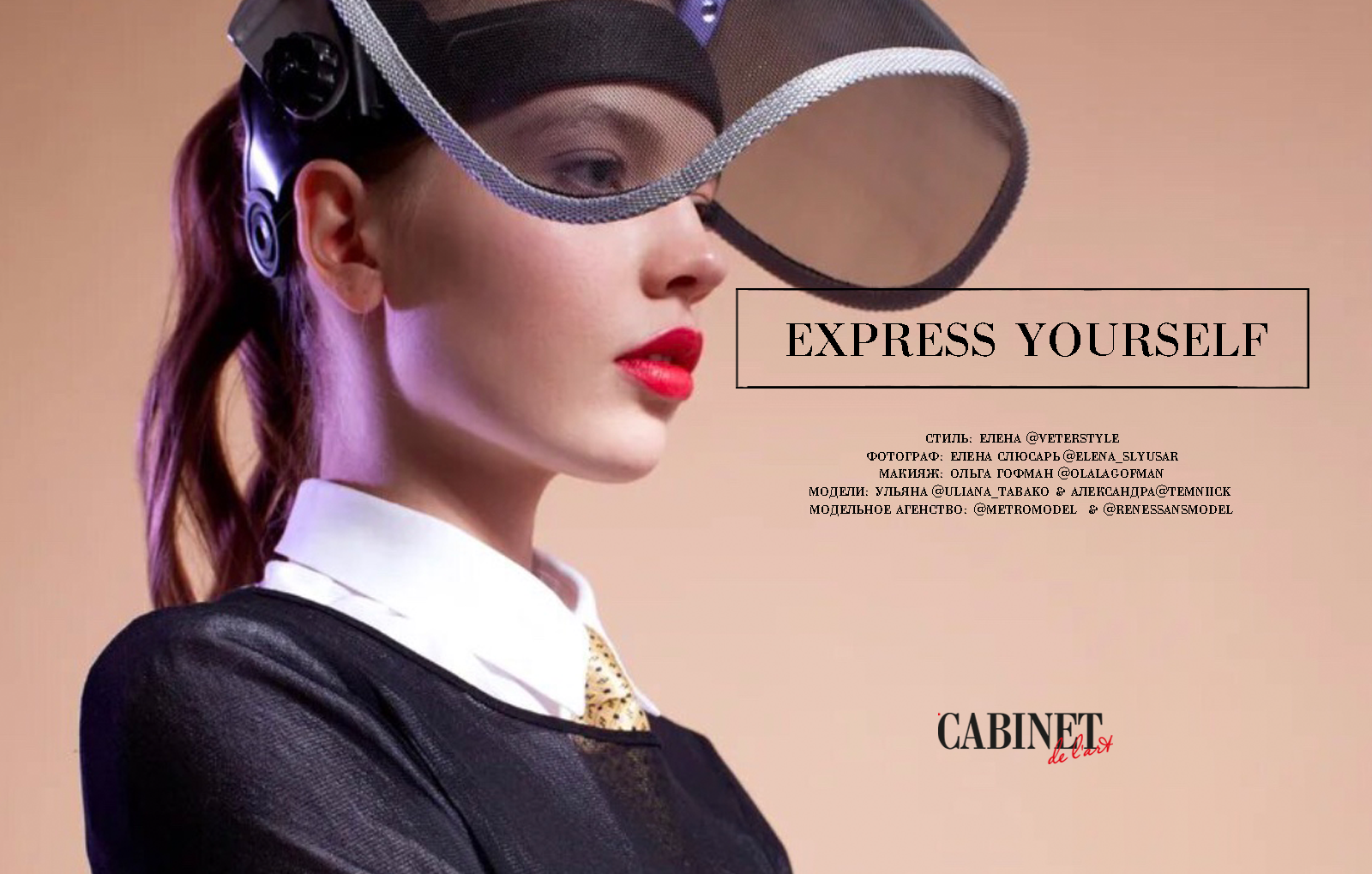 cover -Express yourselft