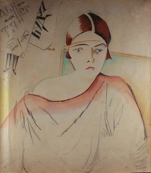 К. Зданевич. Портрет жены Валерии. нач.1920-х