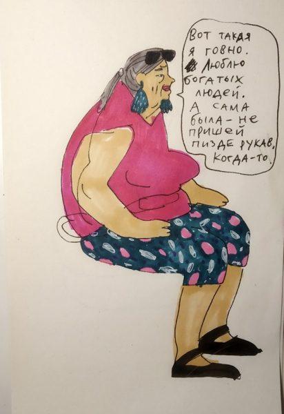 Анна Десницкая из серии Басманные бабушки 2