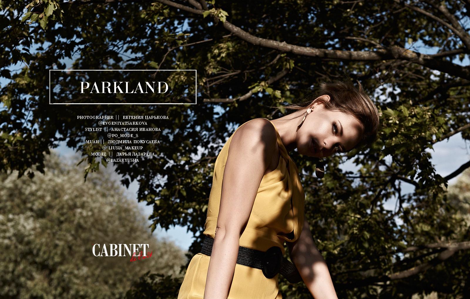 cover -parkland