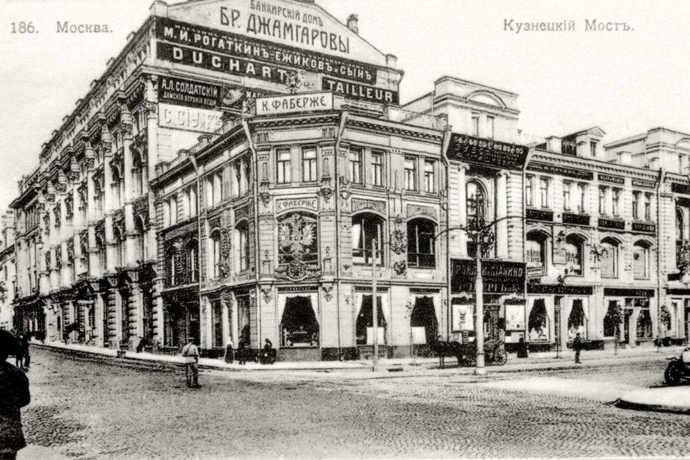 Историческое фото дома