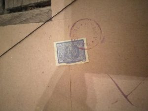 mailservice (3)